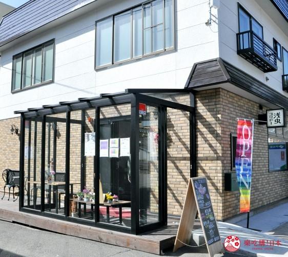 東北青森自由行景點推薦淺蟲溫泉街美食咖啡廳浅虫コリドー