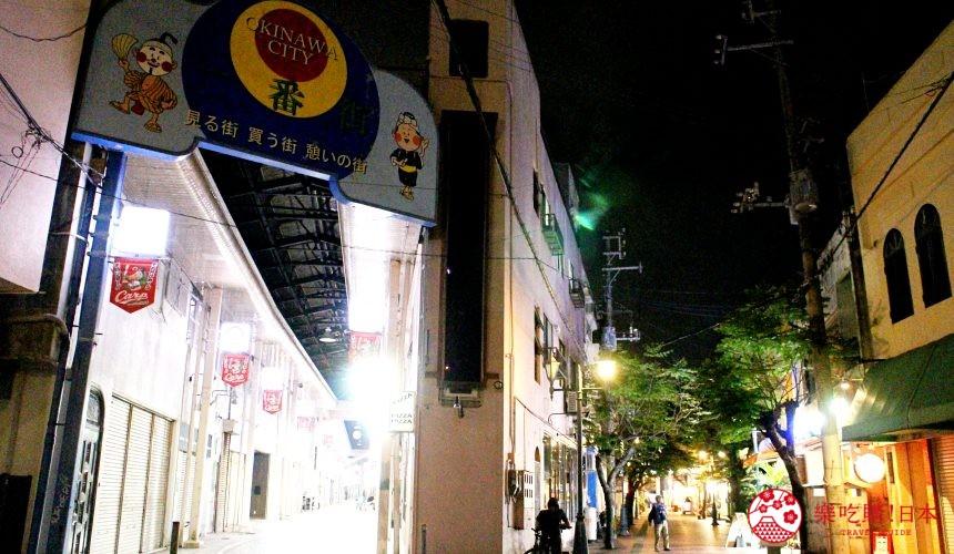 沖繩中部自駕沖繩市景點koza商店街居酒屋