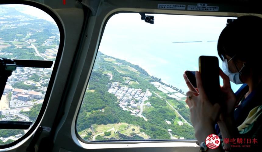 沖繩中部自駕景點推薦搭乘直升機空中看勝連城