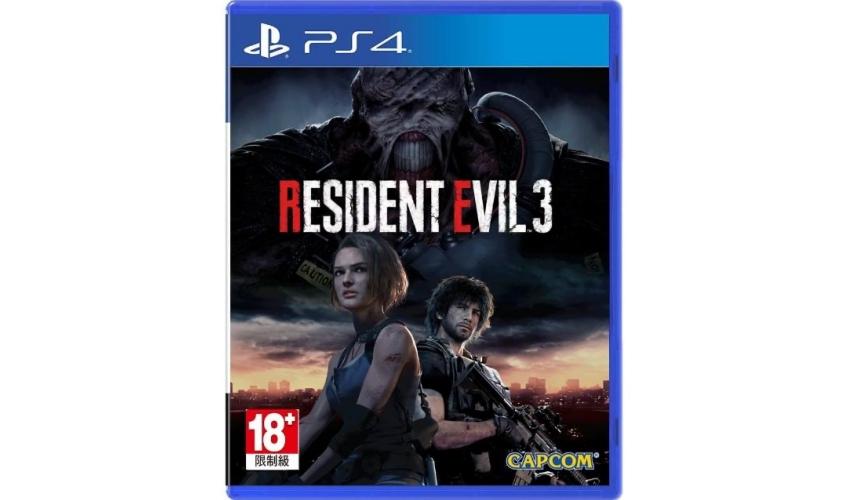 推薦2021年最新10款PS4PS5必玩必買經典人氣遊戲封面惡靈古堡3重製版