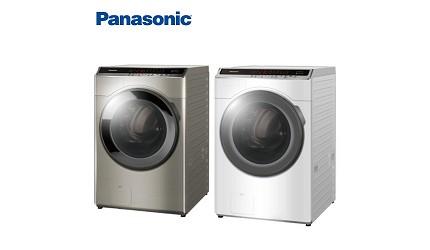 洗衣機品牌推薦牌子推介評價變頻滾筒直立分別乾淨比較大眼雞Panasonic國際牌變頻滾筒溫水洗衣機
