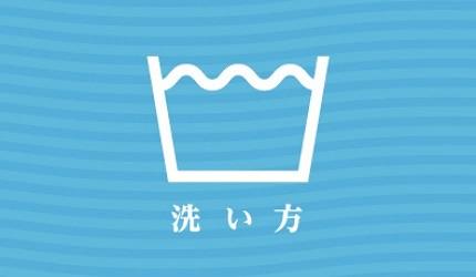 洗衣機品牌推薦牌子推介評價變頻滾筒直立分別比較清潔洗衣標示說明圖
