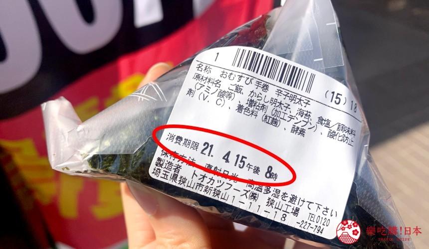 日本便利商店飯糰包裝標示消費期限
