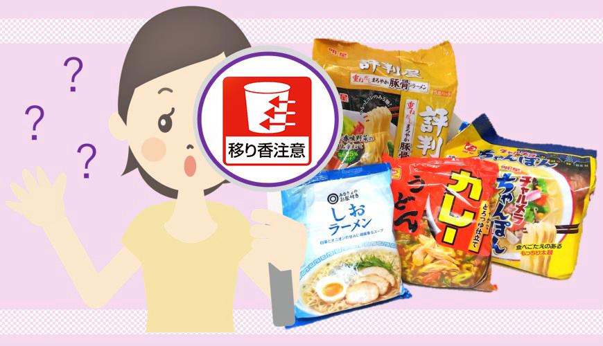 食物標籤營養標籤日本預先包裝進口食物安全標籤法規日文香港台灣說明文章首圖