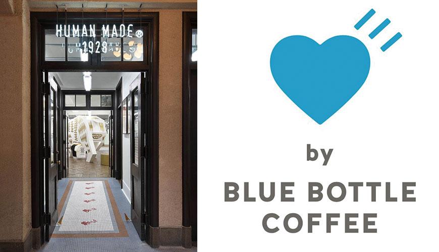 HUMAN MADE藍瓶咖啡店中店