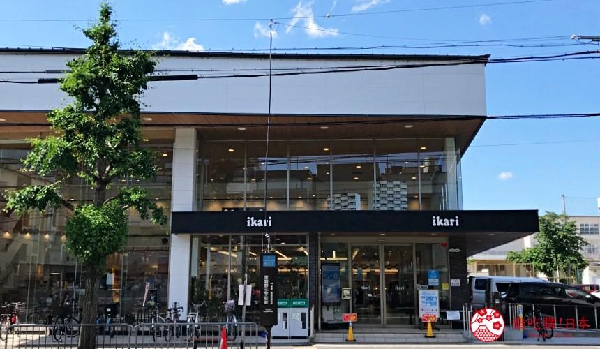 10家關西超市超級市場大阪京都兵庫價格比較推薦指南必買商品貴婦超市Ikari店面外觀