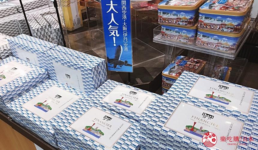 10家關西超市超級市場大阪京都兵庫價格比較推薦指南必買商品貴婦超市Ikari招牌甜點費南雪金磚蛋糕伴手禮名產