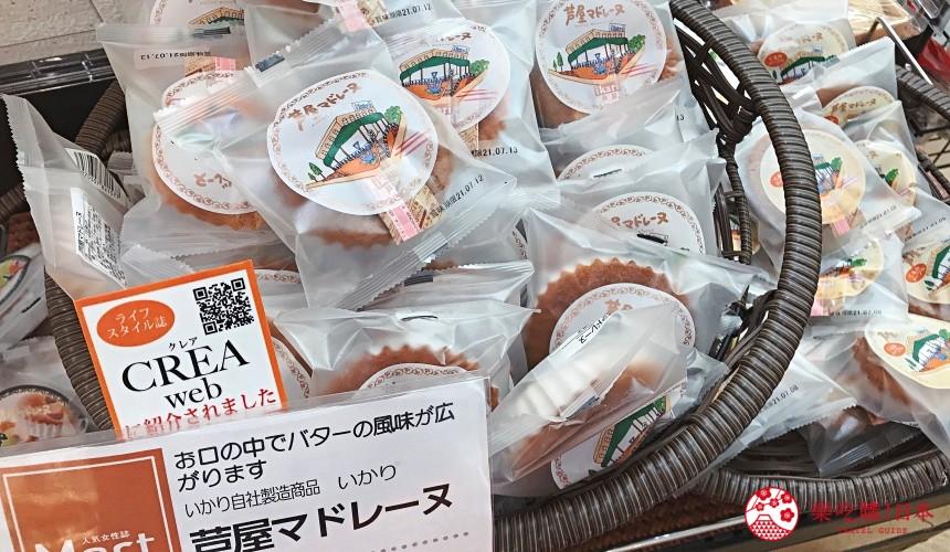 10家關西超市超級市場大阪京都兵庫價格比較推薦指南必買商品貴婦超市Ikari招牌甜點蘆屋瑪德蓮伴手禮名產