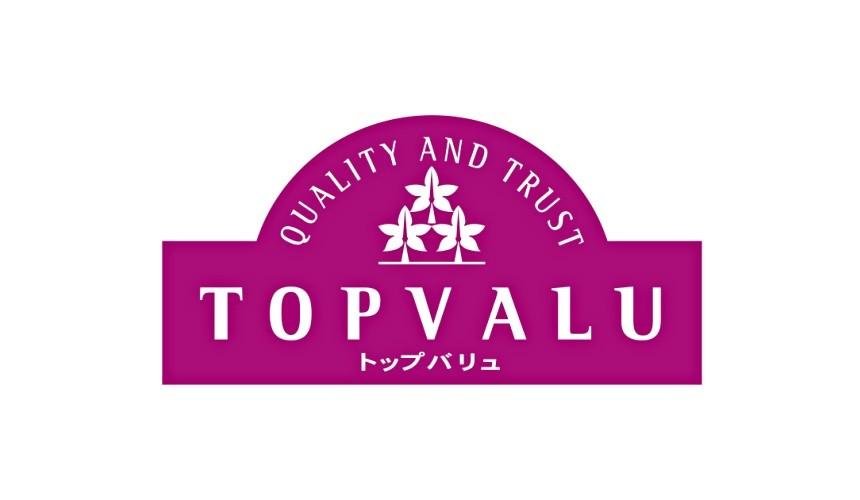 10家關西超市超級市場大阪京都兵庫價格比較推薦指南必買商品AEON自有品牌TOPVALU商標LOGO