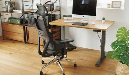 推薦居家辦公WFH在家工作在宅勤務10大人氣辦公椅電腦椅電競椅主管椅網布材質透氣通風