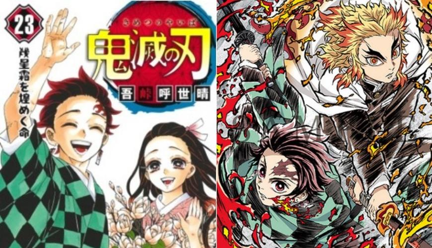 日本安利美特animate推薦100大必看動畫漫畫鬼滅之刃