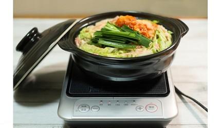 IH電磁爐推薦不挑鍋子料理原理推介迷你智能料理模式展示圖