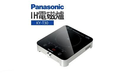 IH電磁爐推薦不挑鍋子料理原理推介迷你Panasonic IH 電磁爐