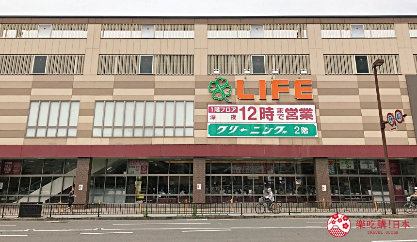 10家關西超市超級市場大阪京都兵庫價格比較推薦指南必買商品LIFE店面外觀
