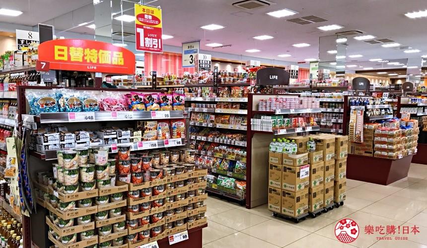 10家關西超市超級市場大阪京都兵庫價格比較推薦指南必買商品LIFE店內商品特價區