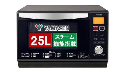 蒸氣烘烤微波爐推薦水波爐推介加熱原理比較心得分享文章介紹商品YAMAZEN 蒸氣烘烤微波爐