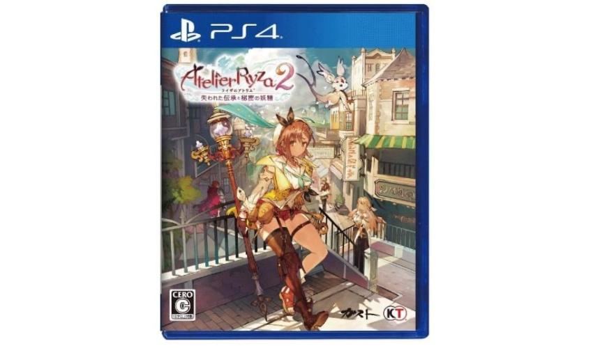 推薦2021年最新10款PS4PS5必玩必買經典人氣遊戲萊莎的鍊金工房2失落傳說與秘密妖精封面