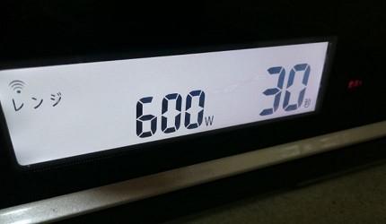 蒸氣烘烤微波爐推薦水波爐推介加熱原理比較心得分享文章介紹商品操作顯示版
