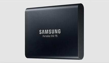 外接硬碟推薦ssd固態硬碟推薦三星SAMSUNG-T5移動固態硬碟