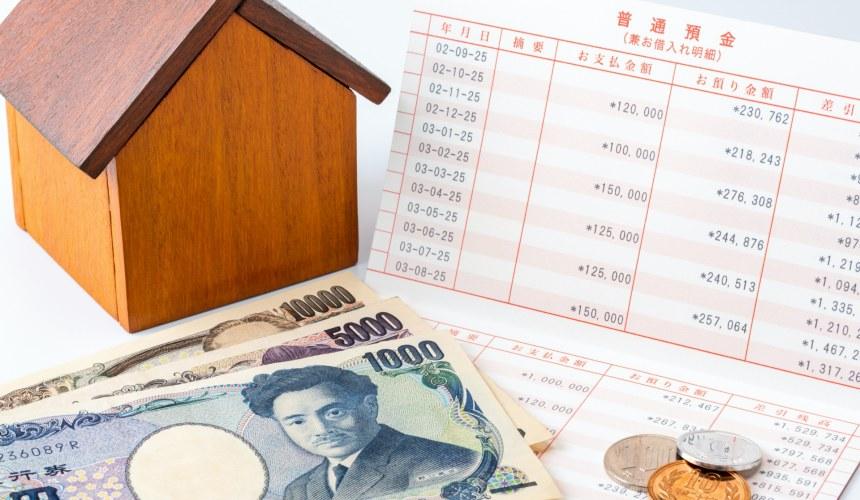 台灣人在日本買房的5大優缺點解析信義房屋東京大阪購屋置產座談會可報名參加住宅貸款