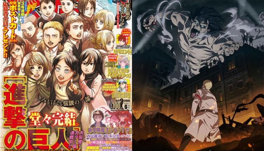 日本安利美特animate推薦100大必看動畫漫畫進擊的巨人