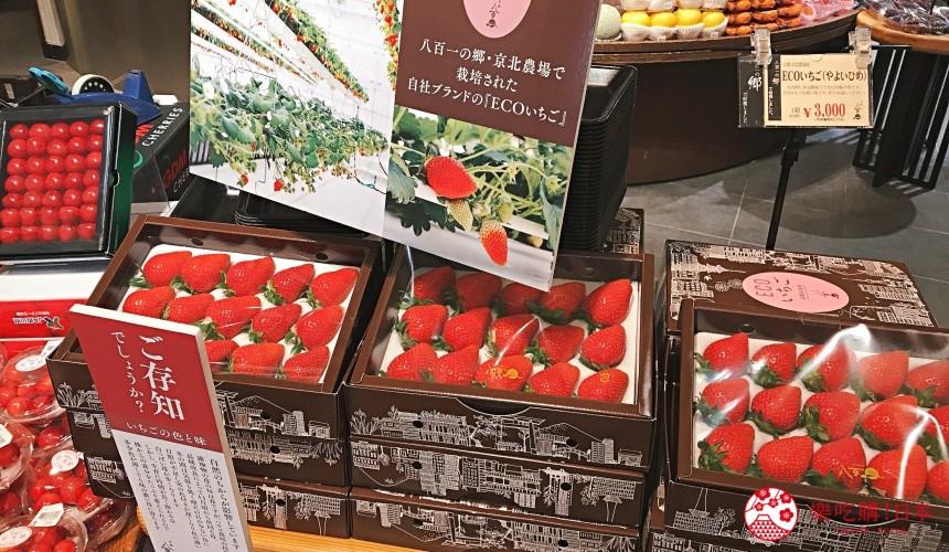 10家關西超市超級市場大阪京都兵庫價格比較推薦指南必買商品八百一本館自家農場栽培蔬果