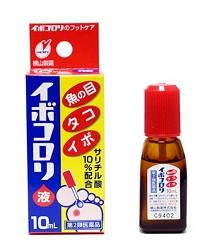 日本必買藥妝推薦雞眼粗厚角質拇趾外翻貼布疣藥水液體ok繃液體膠布推介眼膜休足貼文章橫山製藥的液體裝