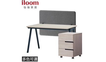 辦公書桌推薦電腦桌推介L型書桌挑選重點品牌怡倫家居 Roy 1160型書桌