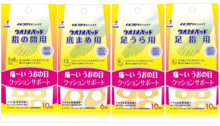日本必買藥妝推薦雞眼粗厚角質拇趾外翻貼布疣藥水液體ok繃液體膠布推介眼膜休足貼文章橫山製藥的ウオノメパッド
