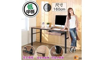 辦公書桌推薦電腦桌推介L型書桌挑選重點品牌BuyJM 穩重型工作桌