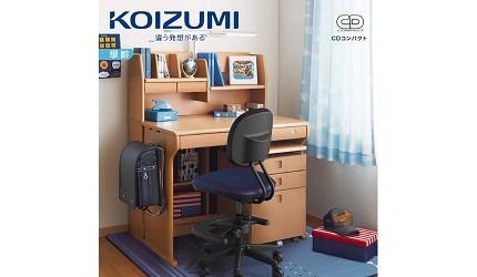 兒童書桌推薦成長書桌推介台灣製實木書桌高度選購指南文章KOIZUMI CD COMPACT 兒童成長書桌組