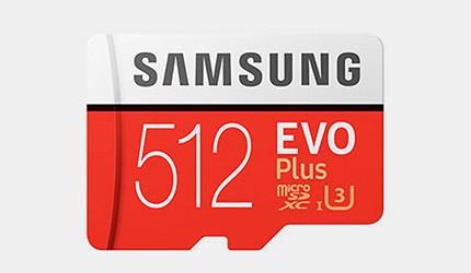 任天堂nintendo-switch專用sd卡Sandisk-256GB