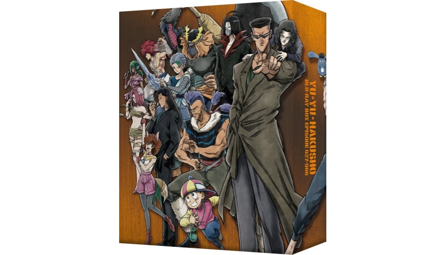 幽遊白書DVD封面暗黑武術大會