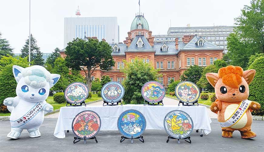 2021年7月北海道新增《精靈寶可夢》人孔蓋