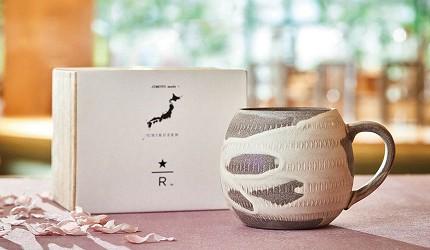 星巴克臻選東京烘焙工坊「JIMOTO made +」