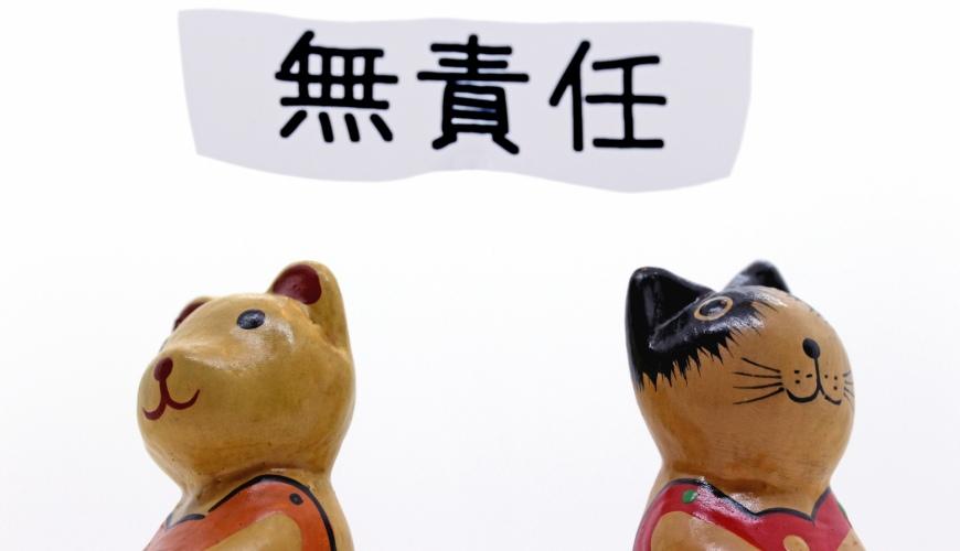日文四字熟語成語「他力本願」(坐享其成)形象示意圖