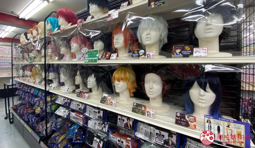 日本東京池袋自由行懶人包推薦景點ACOS販賣的Cosplay假髮