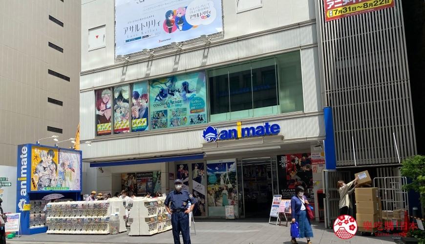 日本東京池袋自由行懶人包推薦景點animate