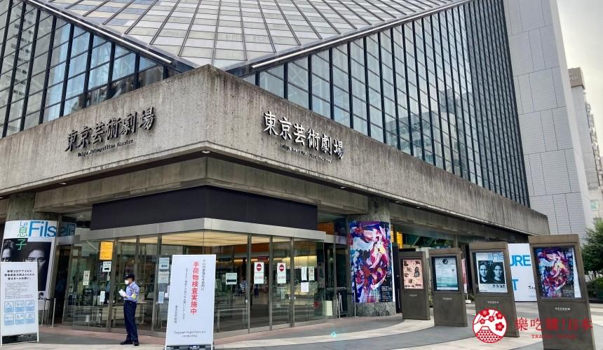 日本東京池袋自由行懶人包推薦景點東京藝術劇場