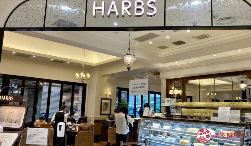 日本東京池袋自由行懶人包推薦景點人氣蛋糕咖啡廳HARBS