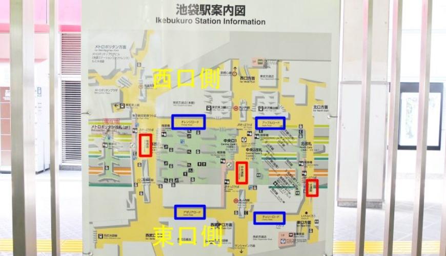 日本東京池袋自由行懶人包車站出口聯通道地圖
