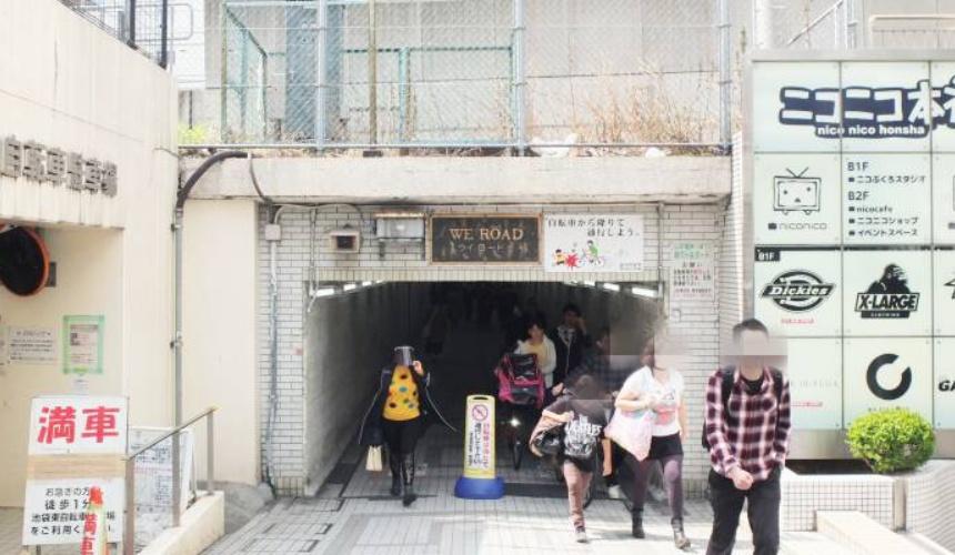 日本東京池袋自由行懶人包推薦景點地下連絡通道