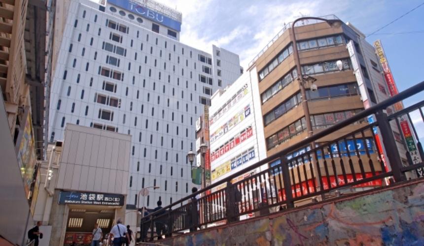 日本東京池袋自由行懶人包推薦景點池袋站西口舊北口