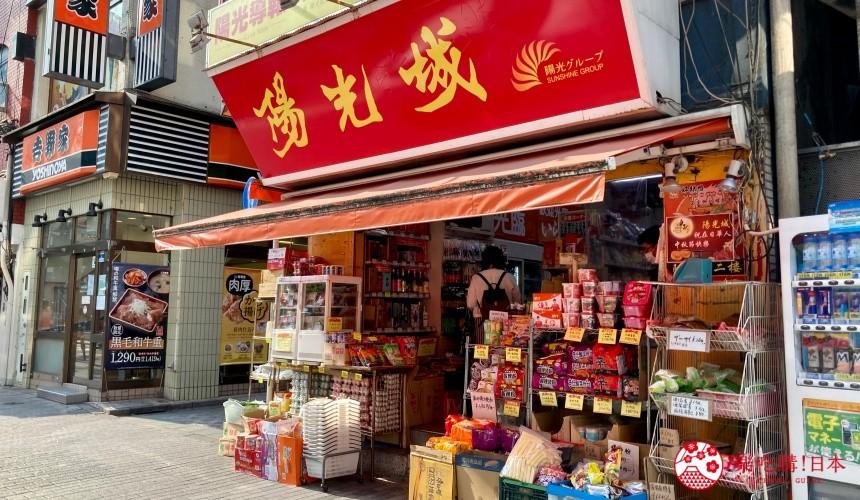 日本東京池袋自由行懶人包推薦景點中華物產店陽光城