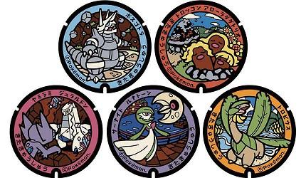 九州福岡北九州市《精靈寶可夢》人孔蓋