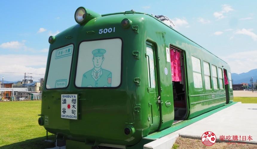 秋田縣大館秋田犬之里綠色青蛙列車