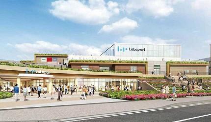 福岡LaLaport購物中心