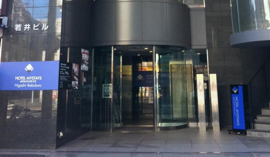 日本東京池袋自由行懶人包推薦景點MYSTAYS東池袋酒店