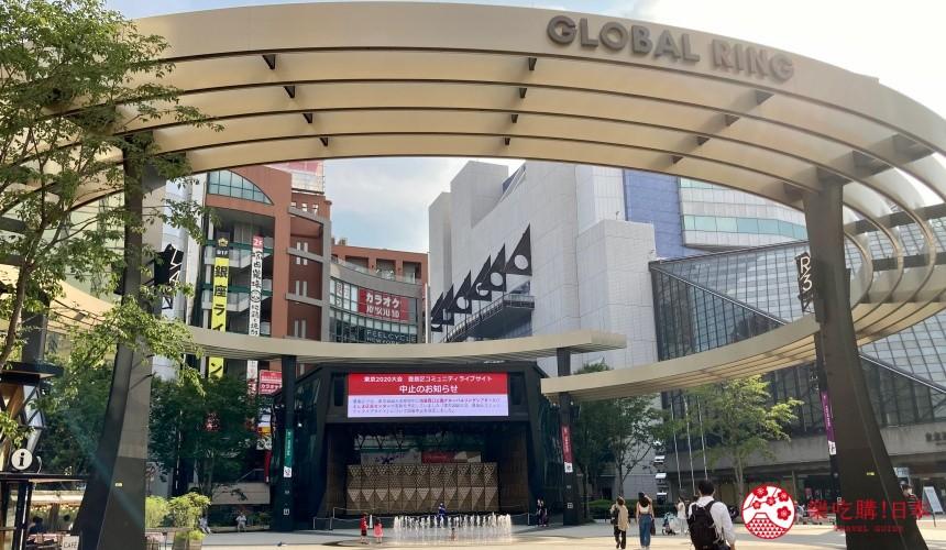 日本東京池袋自由行懶人包推薦景點池袋西口公園