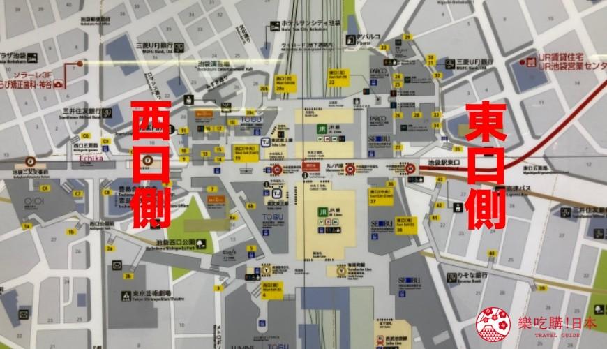 日本東京池袋自由行懶人包推薦景點車站出口地圖